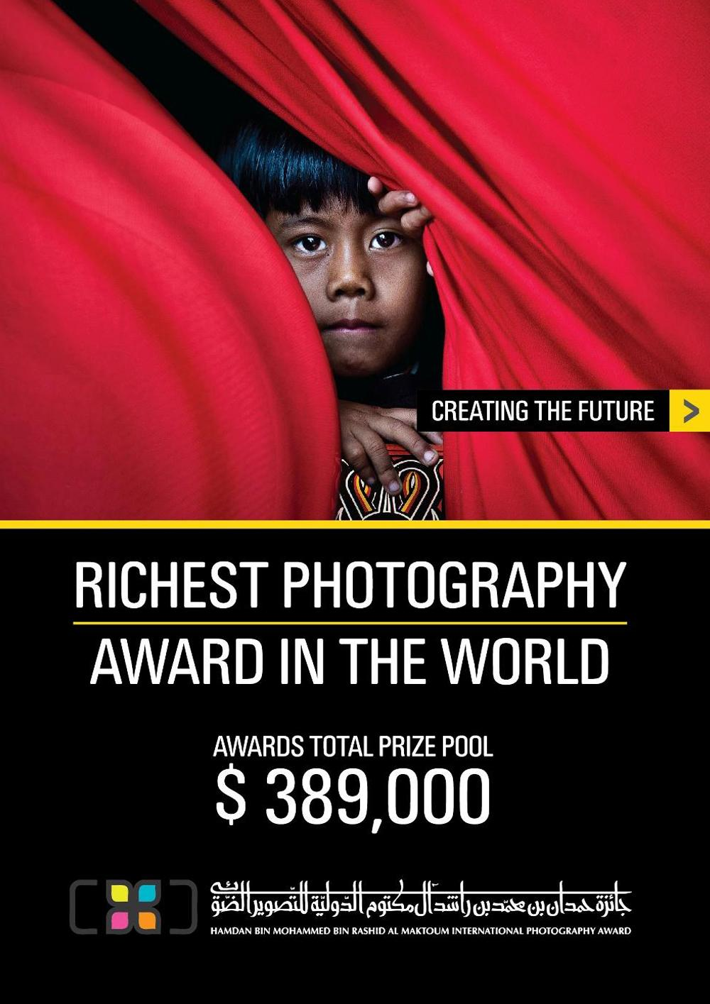 IIP ATTRACTS INTERNATIONAL ATTENTION, ENTERS INTO AN EXCLUSIVE COLLABORATION WITH HIPA, WORLD'S RICHEST PHOTOGRAPHY AWARD