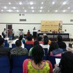 Beti Bachao Beti Padhao Seminar